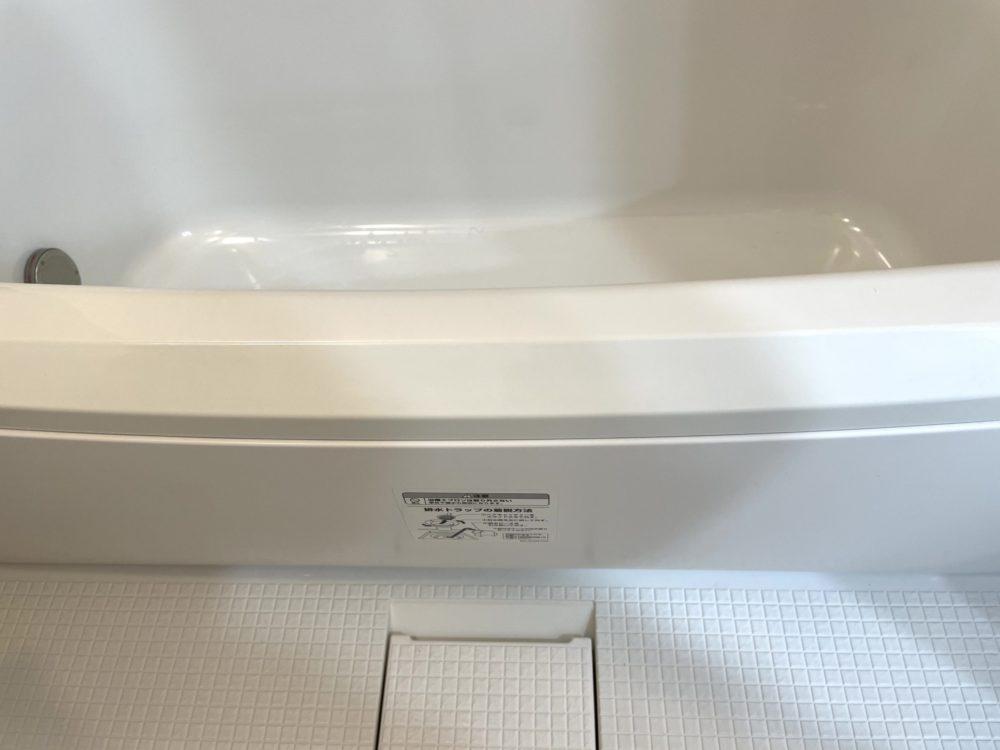 マンション風呂カビ防止